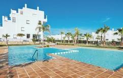 Ferienwohnung 1266882 für 4 Personen in Condado de Alhama