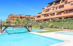 Ferienwohnung 1267720 für 6 Personen in Estepona