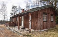 Semesterhus 1268515 för 7 vuxna + 1 barn i Årjäng
