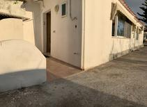 Room 1269507 for 2 persons in Forio