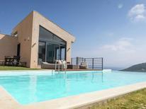 Ferienhaus 1269605 für 6 Personen in Sivota