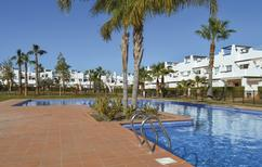 Holiday apartment 1269702 for 4 persons in Condado de Alhama