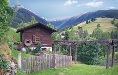 Holiday home 127487 for 2 adults + 2 children in Maria Luggau