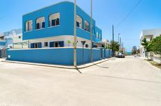 Ferienwohnung 1270111 für 6 Personen in Lido Marini
