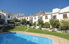 Holiday home 1282987 for 4 persons in La Duquesa