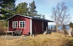 Feriebolig 1283268 til 4 voksne + 1 barn i Valdemarsvik