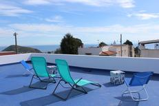 Holiday home 1288707 for 9 persons in Lipari