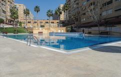 Appartamento 1290774 per 4 adulti + 2 bambini in Alicante