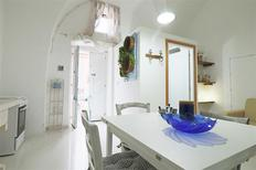 Holiday home 1293156 for 2 persons in Matino