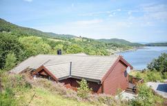 Villa 1293469 per 10 persone in Liarvåg