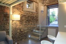 Studio 1294050 för 2 personer i Catania