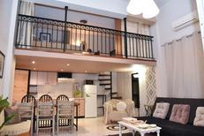 Rekreační byt 1294952 pro 5 dospělí + 3 děti v Korinth