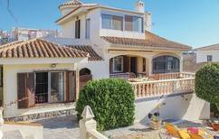 Ferienhaus 1295134 für 6 Personen in Cabo de Palos