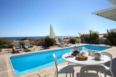Holiday home 1298591 for 6 persons in Protaras