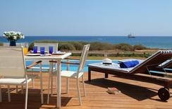 Holiday home 1298640 for 12 persons in Pernera