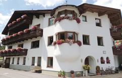Studio 131535 for 3 persons in Sankt Anton am Arlberg