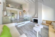 Appartamento 1312113 per 6 persone in Cala Ferrera