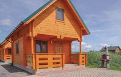 Holiday home 1313221 for 7 persons in Gaski