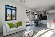 Appartamento 1316156 per 4 persone in Funchal