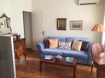 Holiday apartment 1318485 for 6 persons in Athens