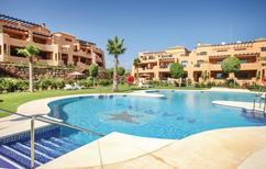 Ferienwohnung 1325643 für 6 Personen in Casares