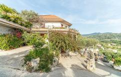 Ferienwohnung 133147 für 6 Personen in Castellabate