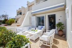 Rekreační dům 1330502 pro 4 osoby v Protaras