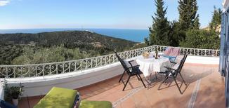 Holiday home 1332114 for 2 adults + 1 child in Lefkada