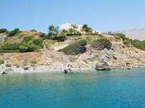 Maison de vacances 1332243 pour 5 personnes , Rethymnon
