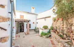 Ferienhaus 1333144 für 5 Personen in La Puebla de los Infantes