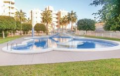 Ferienwohnung 1333542 für 4 Personen in Cabo de Palos