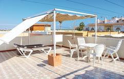 Ferienhaus 1334422 für 4 Personen in Los Alcázares