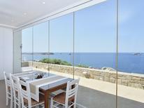 Ferienhaus 1337011 für 2 Personen in Paros