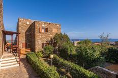 Ferienhaus 1340437 für 7 Personen in Punta De Su Turrione