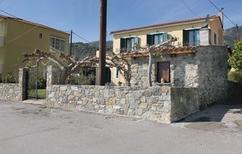 Casa de vacaciones 1342571 para 8 personas en Loutra Edipsou