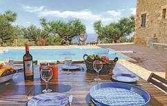 Holiday home 1342572 for 8 persons in Proastio