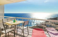 Holiday apartment 1345471 for 2 adults + 2 children in Tossa de Mar
