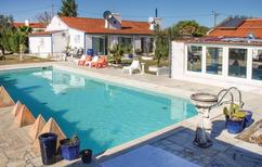 Holiday home 1346143 for 2 adults + 2 children in Lavre