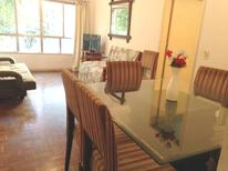 Holiday apartment 1350744 for 8 persons in Rio de Janeiro