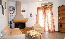 Holiday apartment 1351528 for 5 persons in Akoúmia