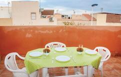 Holiday home 1352823 for 6 persons in Puerto de Mazarron