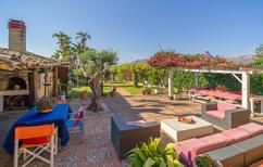 Holiday home 1360119 for 11 persons in Trappeto