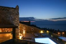 Holiday home 1365446 for 7 persons in Mykonos