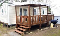 Ferienhaus 1369866 für 4 Personen in Saint-Jean-de-Monts