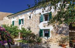 Ferienhaus 1371059 für 6 Personen in Supetarska Draga