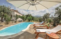 Holiday home 1371117 for 10 persons in Baia Domizia
