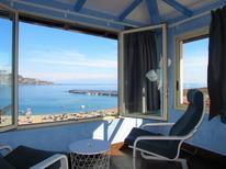 Appartamento 1371934 per 4 persone in Giardini Naxos