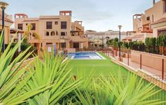 Holiday apartment 1373790 for 4 persons in Águilas