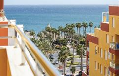 Holiday apartment 1377458 for 4 persons in Roquetas de Mar