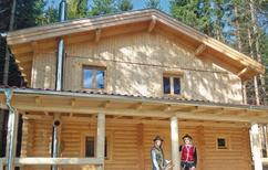Holiday home 206588 for 10 persons in Unterweißenbach